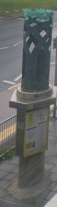Centro Great Barr Interchange artwork