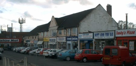 photo - Birmingham Road shops - now