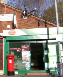Hamstead Post Office 2008